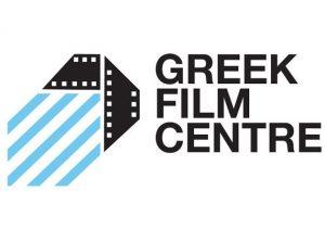 Logo Greek Film Centre